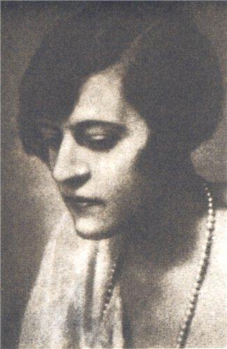 Зинаида Пастернак